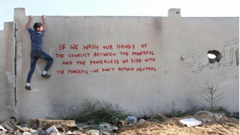 L'art du rue à Gaza
